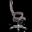 SAMURAI S1 exkluzív irodai forgószék