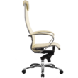 SAMURAI K1 exkluzív irodai forgószék